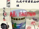 紫红金属氟碳面漆市场单价