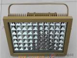 尚为SW8140防爆LED泛光灯