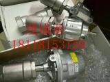 盖米气动阀514.554现货供应,口径DN15-DN80