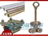 平衡器滑轨配件ST-W40,可与工字钢滑车/滑轨接头组合使用