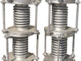非金属补偿器 ,波纹补偿器型号
