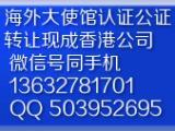 香港公司会计师做账报税审计报告,注册香港商标