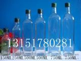 100ml250ml500ml750ml茶油瓶山茶油玻璃瓶