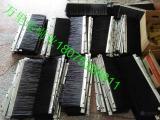 水泥厂包装机毛刷 包装机尼龙条刷 水泥包装机械毛刷条