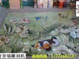 专一用瓷砖雕刻机电视背景墙雕刻机XK-1325
