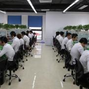 深圳市全易通新科技有限公司的形象照片