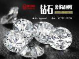 钻石回收价格 黄金回收价格 铂金回收价格,钻石可以回收吗?