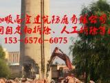 水泥烟囱拆除公司专业