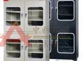 10~20%RH全自动防静电低湿度防潮柜