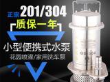 不锈钢水泵 外贸随时验厂304不锈钢水泵批发价
