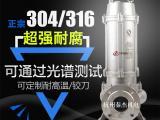 不锈钢无堵塞排污泵 拥有2项发明专利 不锈钢无堵塞排污泵