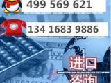 东莞宏业码头进口报关行/宏业进口报关公司