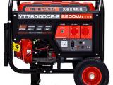 6kw汽油发电机伊藤YT7600DC-2厂家