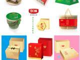 深圳市品牌粽子团购 精美礼盒设计送礼倍独特