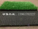 林杰厂家直销网球场人造草坪