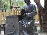 景观水泥仿木泡沫雕塑假山假树铸铜人物肖像雕塑园林小品浮雕