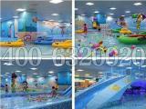 室内儿童游泳池设备厂家供大拼接水育早教高颜值宝宝游泳池