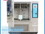 光伏组件热斑耐久测试箱
