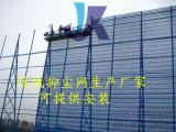金属防风网冲孔板网电厂砖厂防风抑尘网板实体厂家