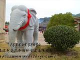 石雕大象一对 家里企业工厂 支持私人定制