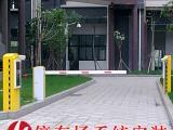 停车场管理工程 停车场管理解决方案