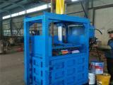 小型10吨打包机定制做 半自动打包机生产厂家