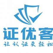 杭州证客信息科技有限公司的形象照片