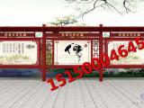徐州太阳能系统宣传栏,社会主义核心价值观标牌宣传栏