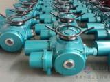 Z20-18W,Z30-18W多回转电动执行器