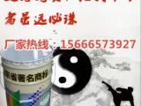 丙烯酸聚氨酯漆经销商价格