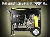 250A柴油发电电焊机野外焊接用