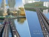 珠海建筑动画公司|地产动画|施工动画|投标动画设计