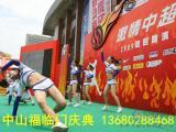 中山五一节日促销舞台搭建,灯光音响租赁,节目表演
