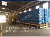 果蔬真空预冷机1.5吨双槽平移门蔬菜专用设备