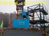 工地塔吊喷淋降尘系统