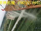工地塔吊喷淋降尘系统生产厂家