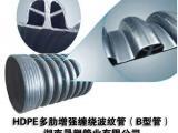 晟塑HDPE多肋增强缠绕波纹管(B型管)