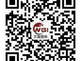 大连出国劳务万国国际招聘赴新加坡手机维修师