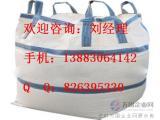 贵州吨袋供应商贵州二手吨袋贵州化工吨袋