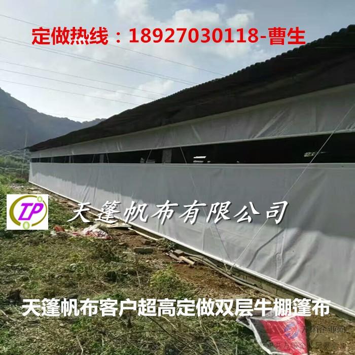 促销防风保暖猪厂卷帘布