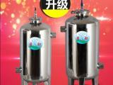 硅磷晶加药器 304硅磷晶罐