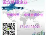 办北京外国代表处设立有什么要求诚信代办
