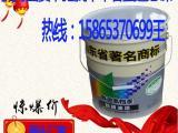 油性丙烯酸航标漆型号规格