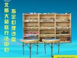 京师博仁 心理沙盘的价格 儿童沙盘游戏