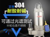 防腐潜水泵 外聘多位国外工程师研发 防腐潜水泵厂家直销