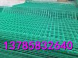 优质绿色护栏网批发    绿化园林护栏网   草坪防踩护栏网