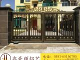 铝艺庭院大门 铸铝院子门 铸铝大门 铸铝护栏