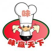 贵州味赢天下企业管理有限公司的形象照片