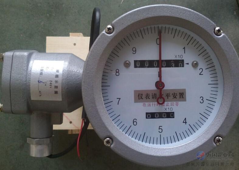 柴油计量表主要技术参数 本安防爆: ExiaCTSdBT4 连接方式: 法兰连接:DN10~DN200 安装方式: 水平、垂直 口径系列: DN10,15,20,25,40,50,80,100 压力损失: 0.1MPa 精度等级: 普通型0.5级,高精度0.2级 介质压力: 普通型1.6MPa,高压型3.2MPa 粘度范围: 普通型:0.6~200mpa.