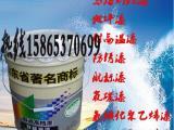 环氧玻璃鳞片防腐面漆批发价格